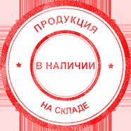 купить семечки подсолнечника отборные,калиброванная кондитерская подсолнуха оптом, рады предложить калиброванную семечку для жарки фракции 42+, 40+, 38+
